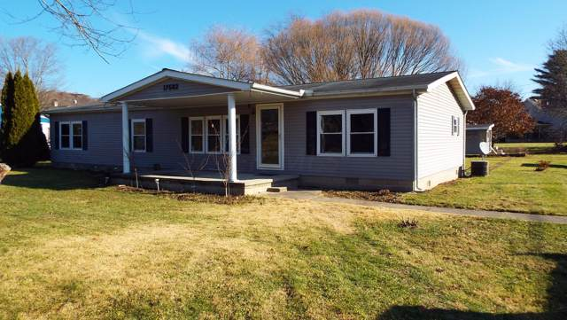 17502 4th Street, Nelsonville, OH 45764 (MLS #219044492) :: RE/MAX ONE