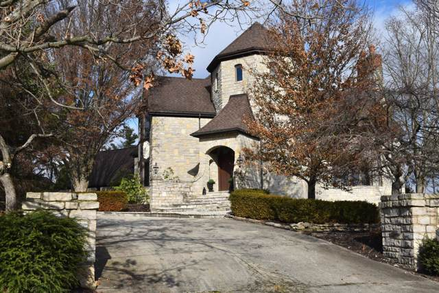 1650 Abbotsford Green Drive, Powell, OH 43065 (MLS #219044740) :: BuySellOhio.com