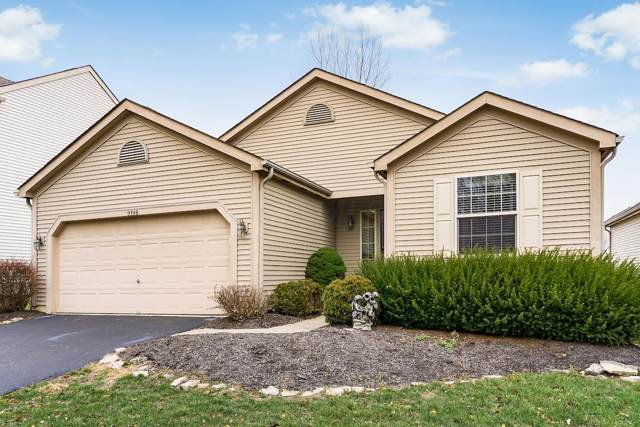 9198 Cambrian Commons Drive, Columbus, OH 43240 (MLS #219044799) :: Susanne Casey & Associates