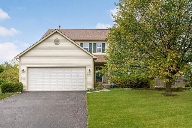 1511 Cottonwood Drive, Lewis Center, OH 43035 (MLS #219045312) :: RE/MAX ONE
