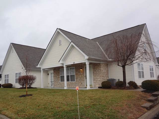 2204 Meadowlark Lane W, Reynoldsburg, OH 43068 (MLS #219045367) :: Core Ohio Realty Advisors