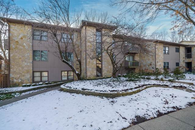 3131 Griggsview Court, Columbus, OH 43221 (MLS #220000103) :: RE/MAX ONE