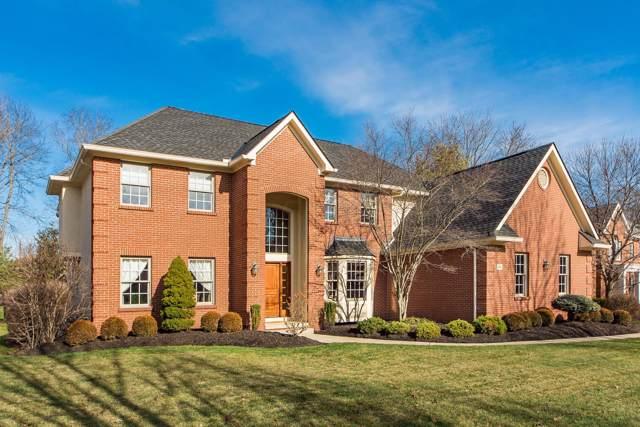 194 Springbrook Drive, Gahanna, OH 43230 (MLS #220000492) :: Keller Williams Excel