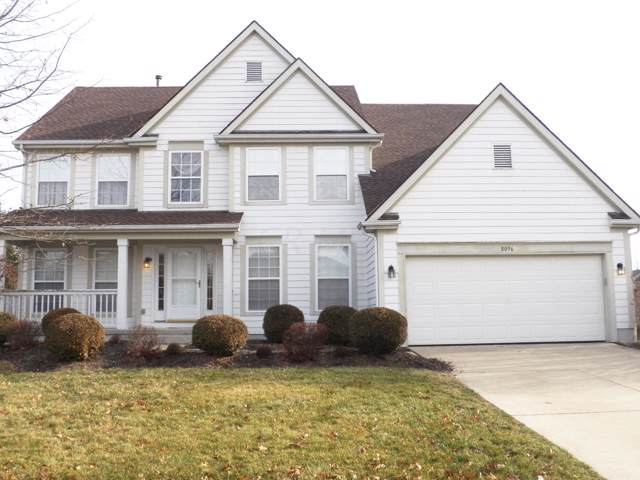 8096 Hanover Circle, Dublin, OH 43016 (MLS #220001482) :: Keller Williams Excel