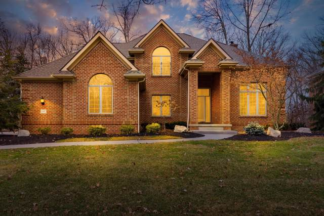 8387 Tartan Fields Drive, Dublin, OH 43017 (MLS #220001658) :: Core Ohio Realty Advisors
