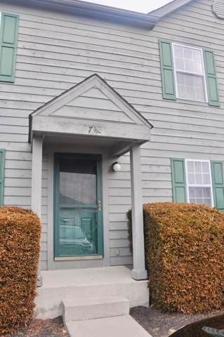 714 Parkbluff Way, Lewis Center, OH 43035 (MLS #220001691) :: Core Ohio Realty Advisors