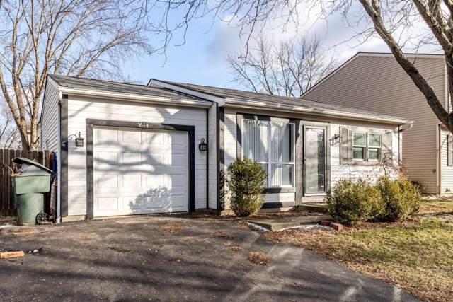 7614 Charlesway Drive #85, Worthington, OH 43085 (MLS #220001836) :: Keller Williams Excel