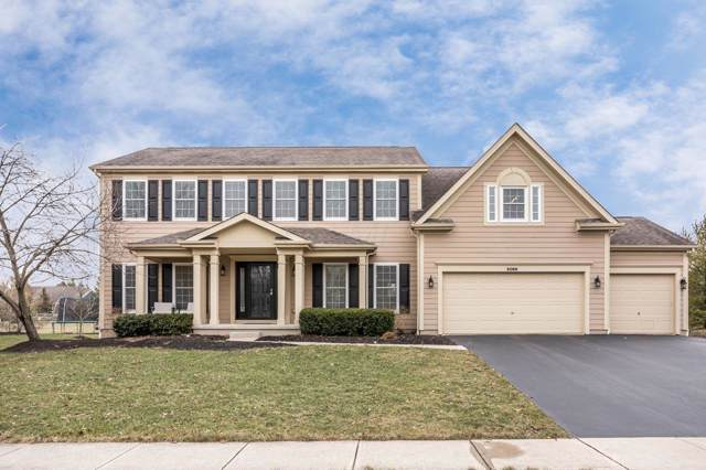 3066 Alum Trail Place, Lewis Center, OH 43035 (MLS #220002229) :: RE/MAX ONE