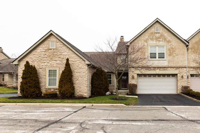 978 Arcadia Boulevard, Westerville, OH 43082 (MLS #220002464) :: Berkshire Hathaway HomeServices Crager Tobin Real Estate