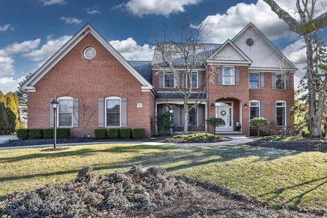 7747 Marsh Blue Court, Westerville, OH 43082 (MLS #220002581) :: Berkshire Hathaway HomeServices Crager Tobin Real Estate