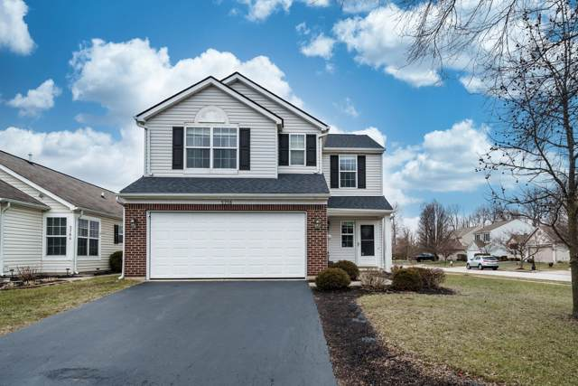 5758 Trailwater Lane, Hilliard, OH 43026 (MLS #220002677) :: Berkshire Hathaway HomeServices Crager Tobin Real Estate