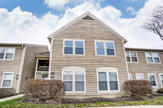 3572 Fishinger Mill Drive, Hilliard, OH 43026 (MLS #220003575) :: Keller Williams Excel