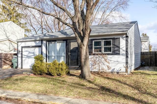 7614 Charlesway Drive #85, Worthington, OH 43085 (MLS #220004494) :: Susanne Casey & Associates