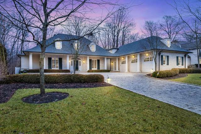 5060 Canterbury Drive, Powell, OH 43065 (MLS #220004511) :: Huston Home Team