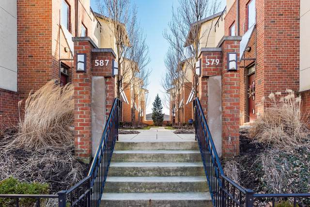 587 E Rich Street #104, Columbus, OH 43215 (MLS #220005075) :: RE/MAX ONE