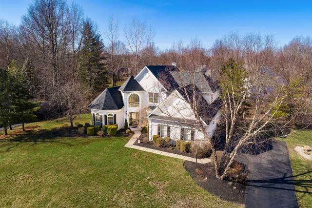 6296 Waterwood Drive, Westerville, OH 43082 (MLS #220005167) :: ERA Real Solutions Realty