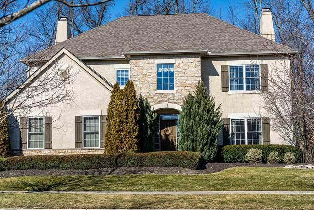 4664 Village Club Drive, Powell, OH 43065 (MLS #220005765) :: Susanne Casey & Associates