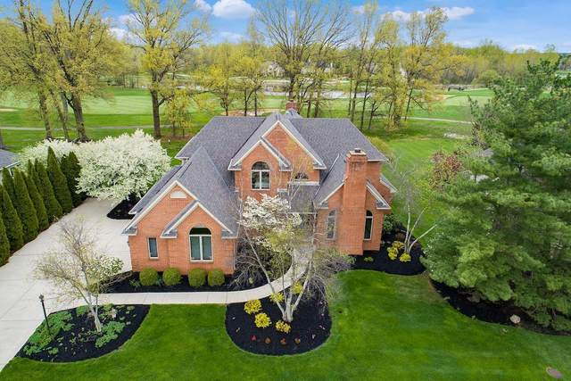 5727 Medallion Drive E, Westerville, OH 43082 (MLS #220005976) :: RE/MAX ONE