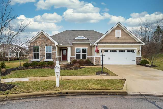 4672 Medalist Court, Westerville, OH 43082 (MLS #220007117) :: Core Ohio Realty Advisors