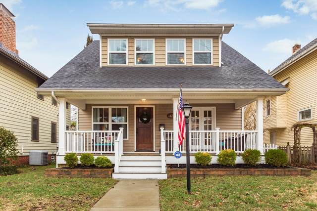 1427 W 1st Avenue, Columbus, OH 43212 (MLS #220007585) :: Exp Realty