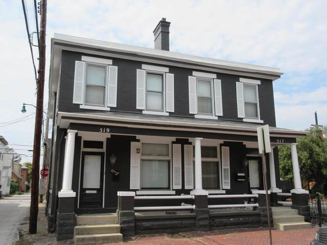 517 S 5th Street, Columbus, OH 43206 (MLS #220008586) :: RE/MAX ONE