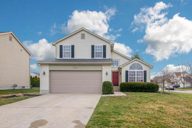 2936 Collier Hill Court, Hilliard, OH 43026 (MLS #220008689) :: Berkshire Hathaway HomeServices Crager Tobin Real Estate