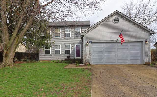 5792 Nike Drive, Hilliard, OH 43026 (MLS #220008878) :: Berkshire Hathaway HomeServices Crager Tobin Real Estate