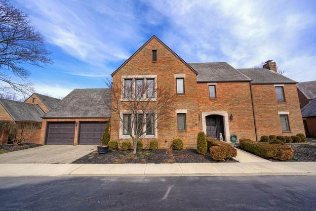 8736 Dunsinane Drive, Dublin, OH 43017 (MLS #220009143) :: Signature Real Estate