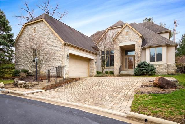 10230 Ashton Close, Powell, OH 43065 (MLS #220009347) :: Signature Real Estate