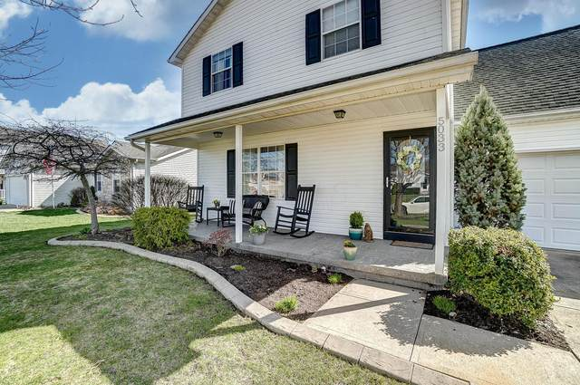 5033 Nelson Drive, South Bloomfield, OH 43103 (MLS #220009416) :: RE/MAX ONE