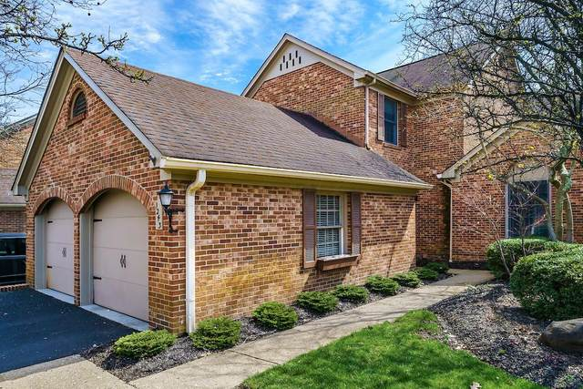 1243 Kenbrook Hills Drive, Columbus, OH 43220 (MLS #220009443) :: Huston Home Team
