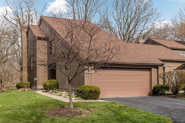 2140 Willowick Square A, Columbus, OH 43229 (MLS #220009459) :: Core Ohio Realty Advisors