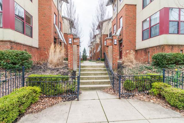 579 E Rich Street #104, Columbus, OH 43215 (MLS #220009527) :: Signature Real Estate
