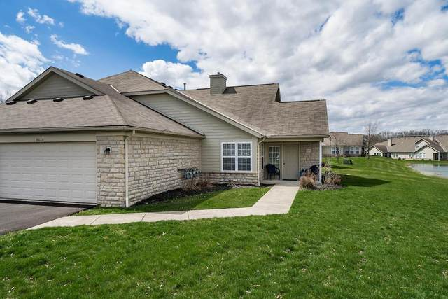 8080 Farm Crossing Circle, Powell, OH 43065 (MLS #220009651) :: Shannon Grimm & Partners Team