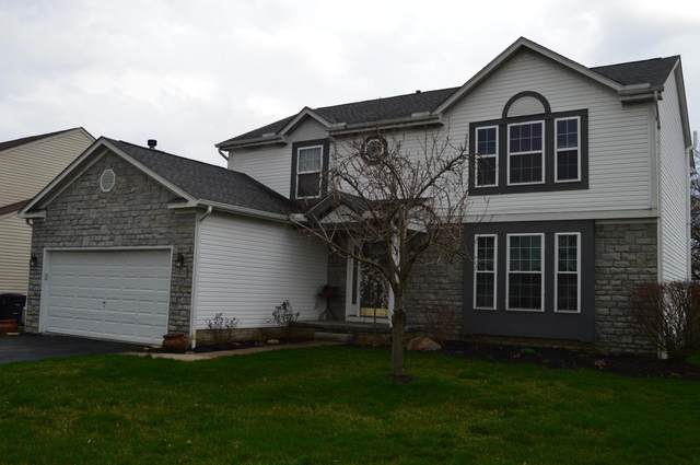 2678 Hardwood Avenue, Lancaster, OH 43130 (MLS #220009663) :: RE/MAX ONE