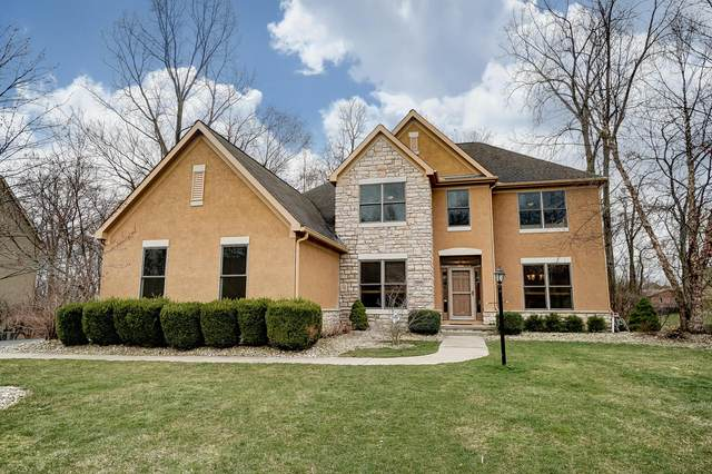 2566 Aikin Circle S, Lewis Center, OH 43035 (MLS #220010014) :: Signature Real Estate