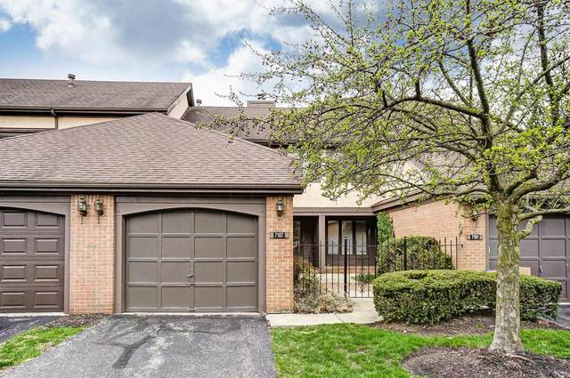 7187 Inverness Court, Dublin, OH 43016 (MLS #220010067) :: Signature Real Estate