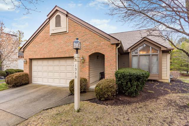 1310 Lakeside Place, Worthington, OH 43085 (MLS #220010230) :: Angel Oak Group