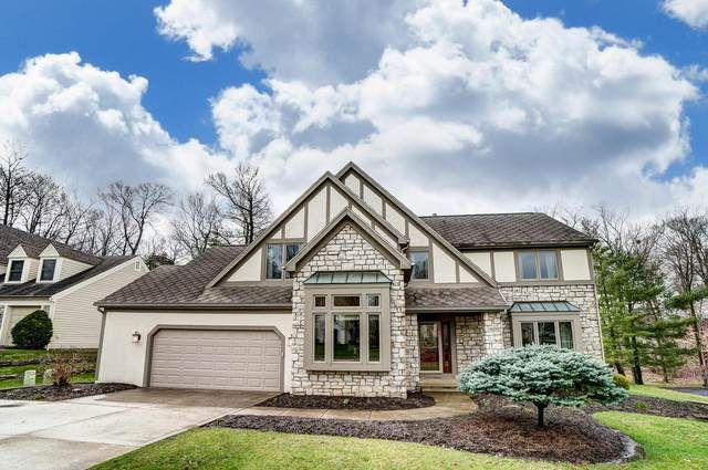 9625 Camelot Street NW, Pickerington, OH 43147 (MLS #220010339) :: The Clark Group @ ERA Real Solutions Realty