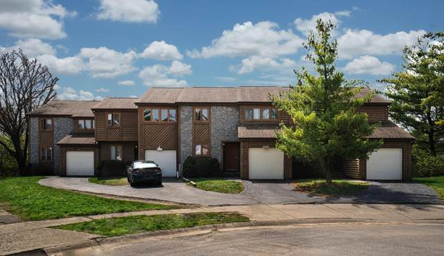 3315-3321 Kristin Court, Columbus, OH 43231 (MLS #220010385) :: Exp Realty