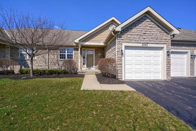 4246 Scenic View Drive, Powell, OH 43065 (MLS #220010437) :: Sam Miller Team