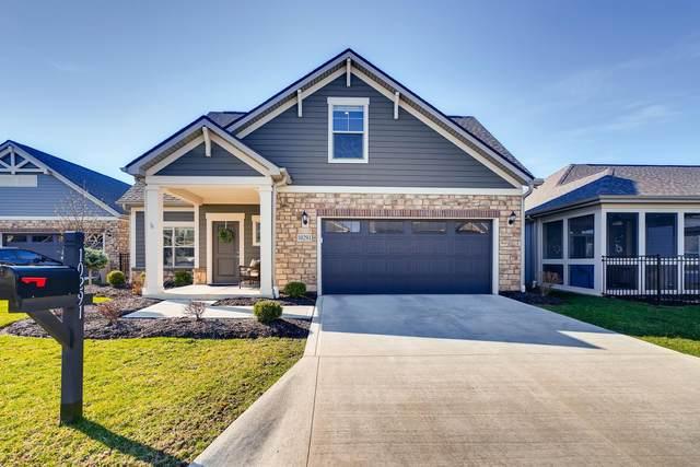 10291 Spicebrush Drive, Plain City, OH 43064 (MLS #220010454) :: Signature Real Estate