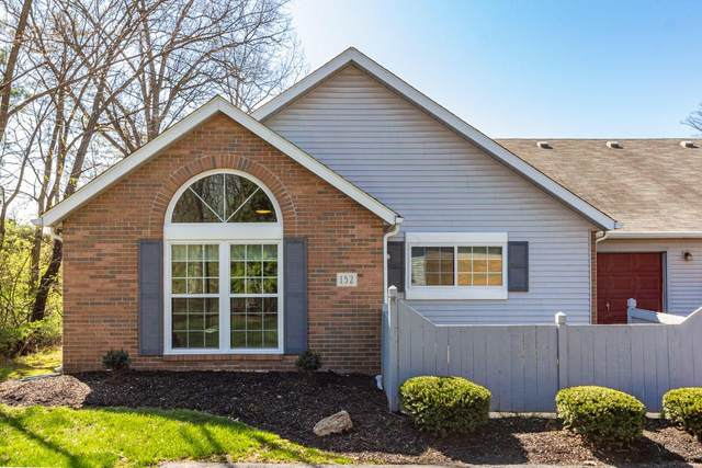 152 Timbers Drive, Gahanna, OH 43230 (MLS #220010512) :: Signature Real Estate