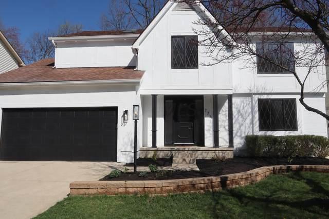 774 Lindenhaven Road, Columbus, OH 43230 (MLS #220010798) :: ERA Real Solutions Realty