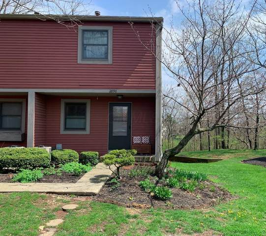 2890 Timber Range Court, Columbus, OH 43231 (MLS #220010881) :: Core Ohio Realty Advisors