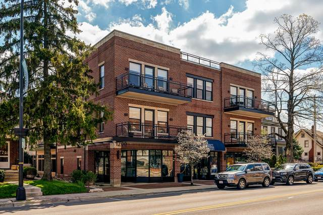 1200 Grandview Avenue #202, Columbus, OH 43212 (MLS #220011683) :: Shannon Grimm & Partners Team