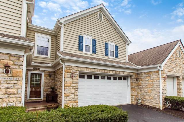 372 Nature Trail, Westerville, OH 43082 (MLS #220011784) :: Exp Realty