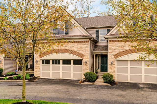 2280 Village At Bexley Drive, Columbus, OH 43209 (MLS #220012820) :: Keller Williams Excel