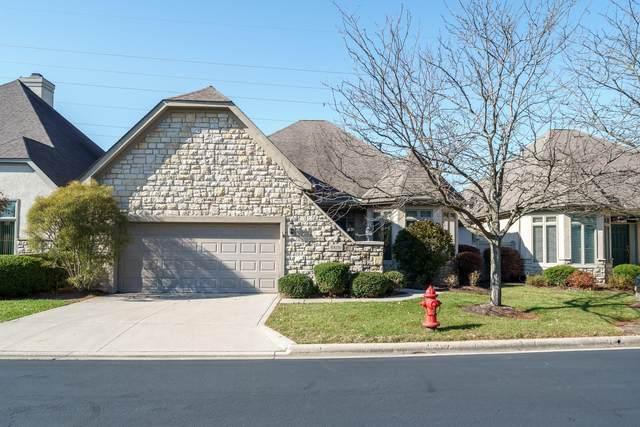 10036 Lavenham Circle W, Powell, OH 43065 (MLS #220012908) :: Exp Realty