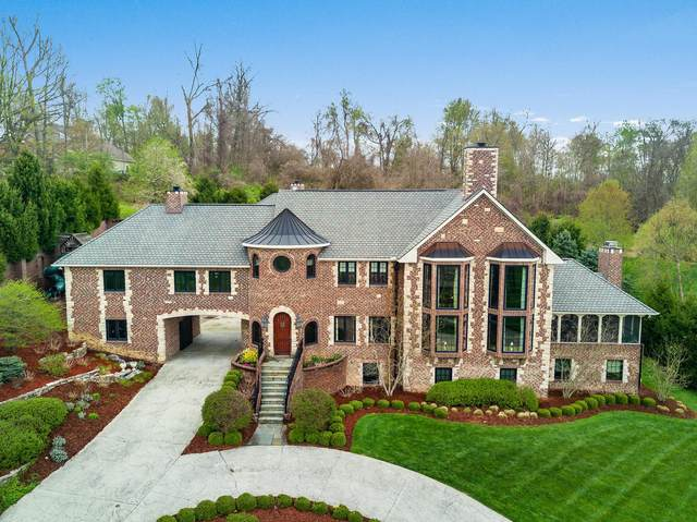308 Bryn Du Drive, Granville, OH 43023 (MLS #220013489) :: Core Ohio Realty Advisors